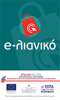 e-lianiko120x200